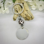 Personalised Keyring with Leopard Print Bead Design - BLANK FOR YOUR OWN MESSAGE